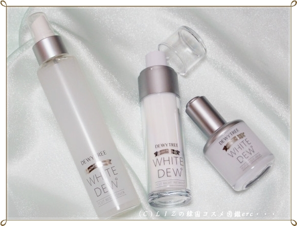【DEWYTREE】ホワイトデュー