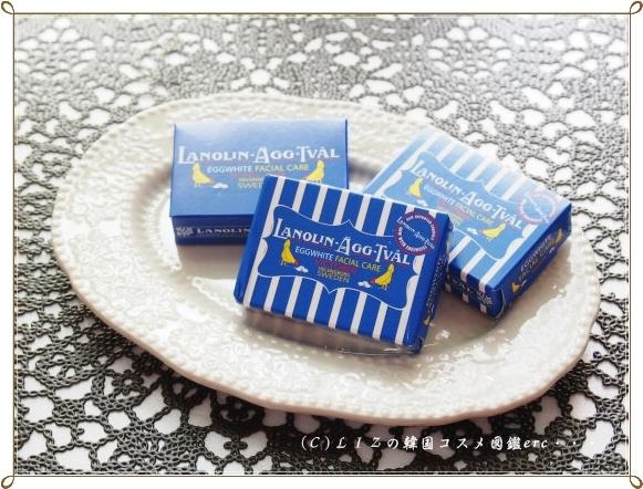 【ビクトリア社】エッグソープ