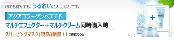 【DEWYTREE】イベント