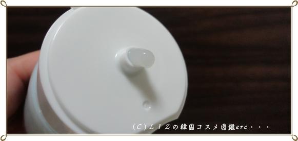 【DEWYTREE】アクアコラーゲンペプチド