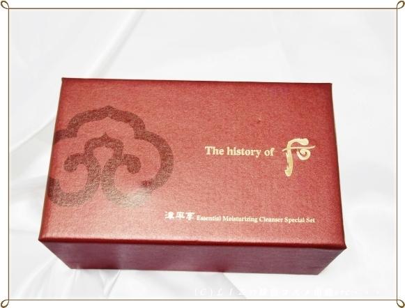 【The History of 后(ドフー)】津率エッセンシャルモイスチャーライジングクレンザー