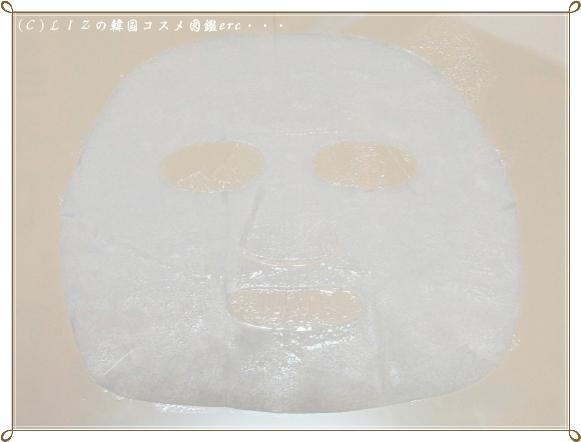 【DEWYTREE】コラーゲンレジリエンスフォーカスマスク