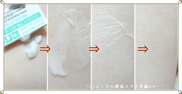 【DEWYTREE】7無フェイシャルクリーム