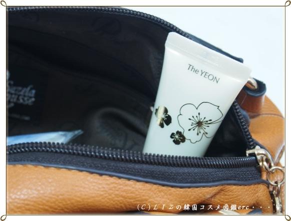 【TheYeon】済州キャノーラハニー シルキーハンドクリーム
