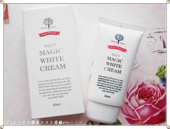【DEWYTREE】マジックホワイトクリーム
