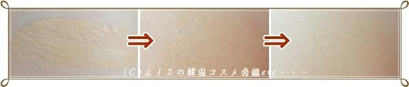 【パルガントン】エアリークッションファンデーション