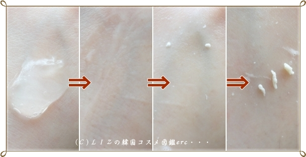 【オルビス】アクアピーリングジェル