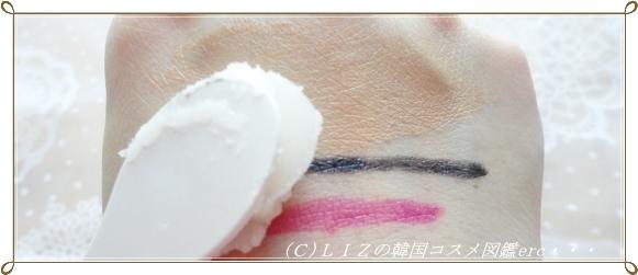 【セルフューチャー】洗顔バーム