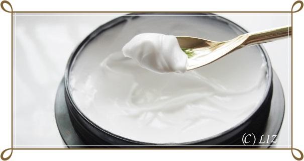 【エリシャコイ】ハーバルマッサージコールドクリーム