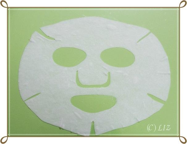 【エリシャコイ】24KGミネラルラグジュアリーマスクシート