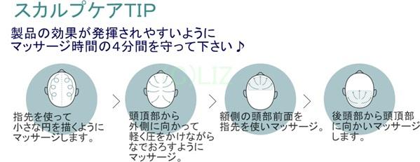 【CNP】ダーマスカルプシャンプー