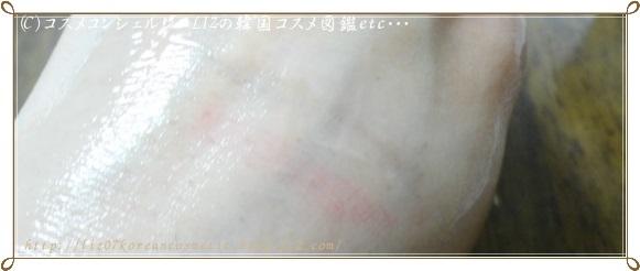 【マックスクリニック】キャビアマッサージオイルフォーム
