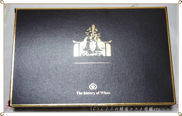 【The history of后】予約品