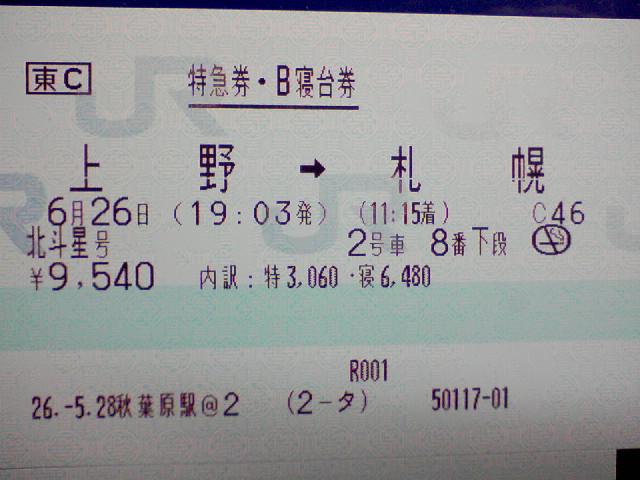 SA3A0212_2014052823405278a.jpg