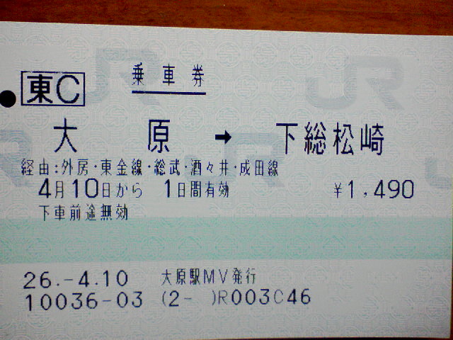 SA3A1975001.jpg