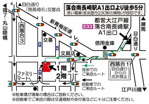 map_tokyo-thumb-517x361-541.jpg