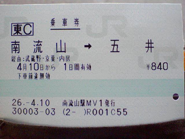 moblog_a67aa951.jpg