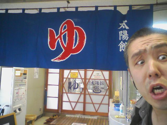 moblog_ddf9fa21.jpg
