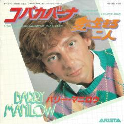 Barry Manilow - Copacabana (At The Copa)2