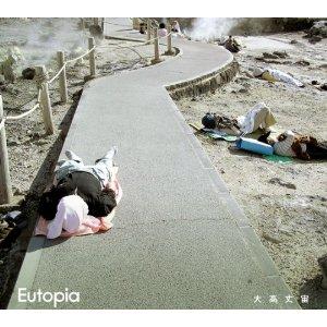 eutopia.jpg