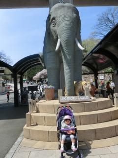 多摩動物公園入口