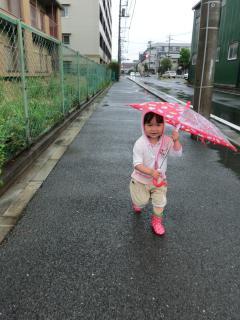 初めての傘4