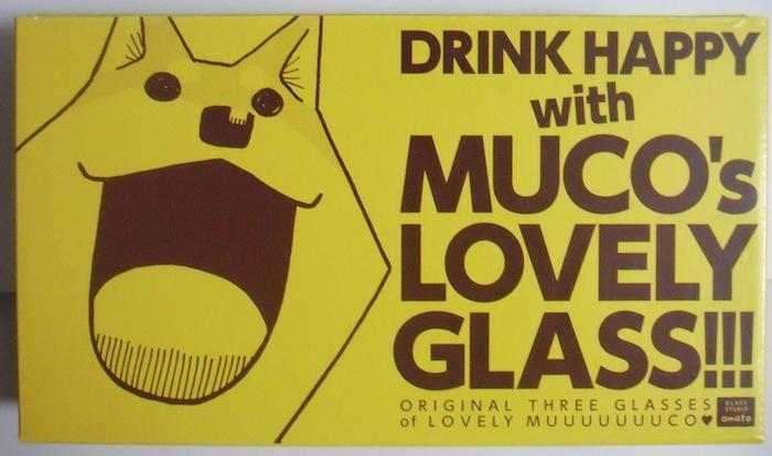 箱 表 いとしのムーコ グラス