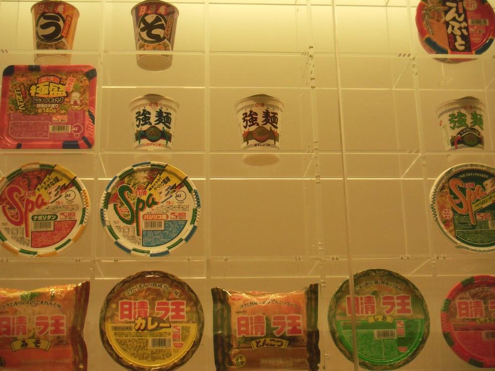 カップヌードルミュージアム 展示 カップラーメン 3