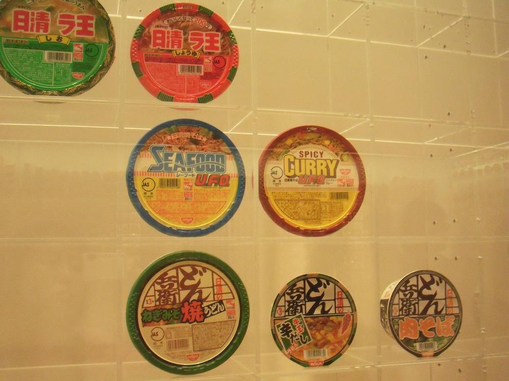 カップヌードルミュージアム 展示 カップラーメン 4