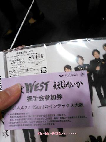 20140427インテックス大阪
