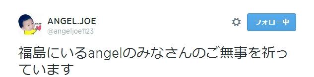 2014y07m12d_220010229.jpg