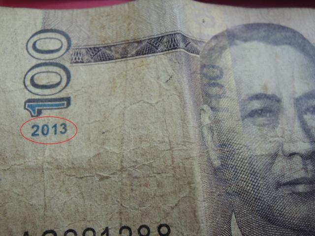 Money (4)