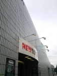 新横浜NEW SIDE BEACH!!