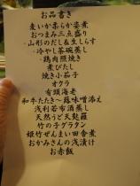 20140525_25_01.jpg