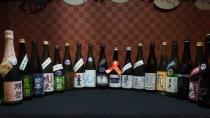 6-sake-2.jpg