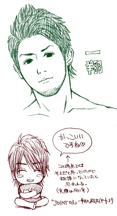 kazuto_yuta1.jpg