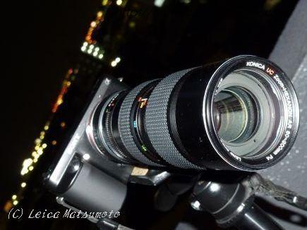 KONICA UC Zoom-HEXANON AR80~200mm F4