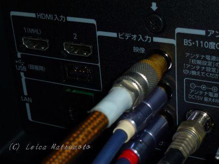 REGZA 39S7 背面入力端子