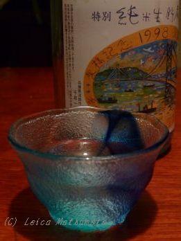 千年一酒造 純米酒