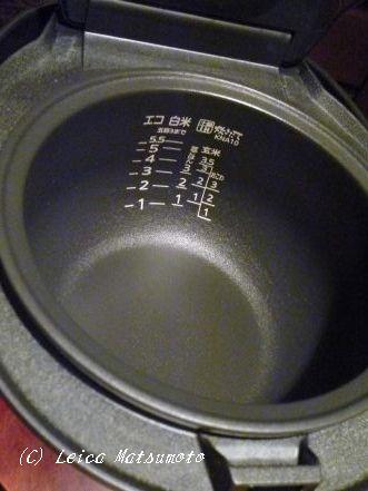 「土鍋」で炊く