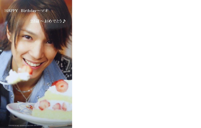 23誕生日