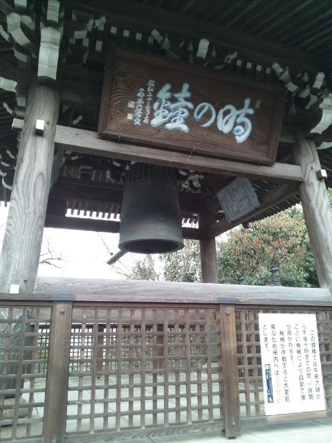 咲夜の旅日記その他1 (2)