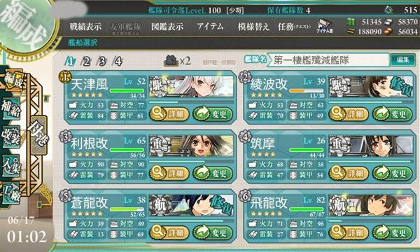 艦これ-104