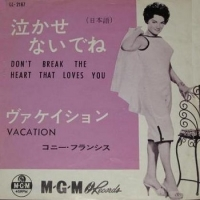 Vacation / Connie Francis