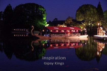 Inspiration / Gipsy Kings
