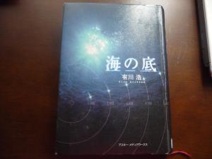 004_convert_20140628140051.jpg