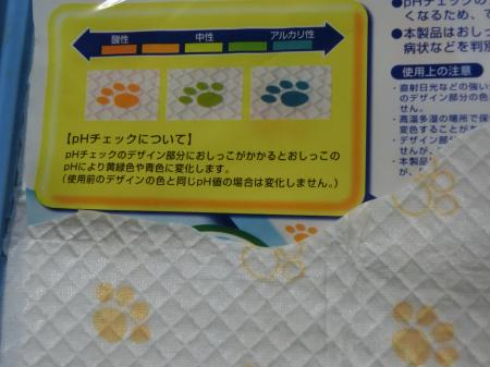 CIMG7325_convert_20140327221757.jpg