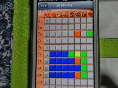 CIMG7719_convert_20140421224543.jpg