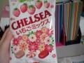 Chelsea 001
