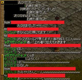 vs北斗4